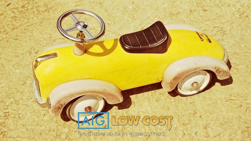רכב צעצוע - למה צריך ביטוח גדול לרכב קטן?