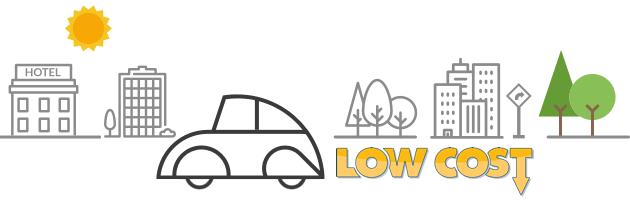 הצעה משתלמת לביטוח מקיף לרכב