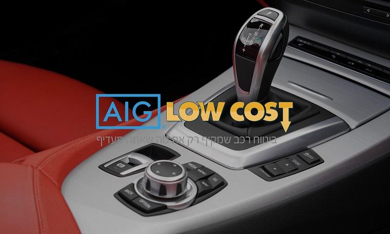שאלות ותשובות על ביטוח רכב לואו-קוסט