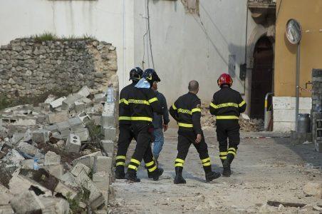מצב חירום - מלחמה, רעידת אדמה