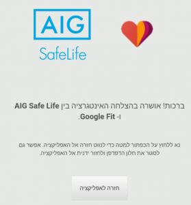 AIG Safe Life
